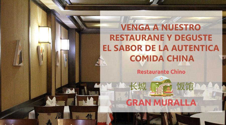 Restaurante chino Gran Muralla Albacete